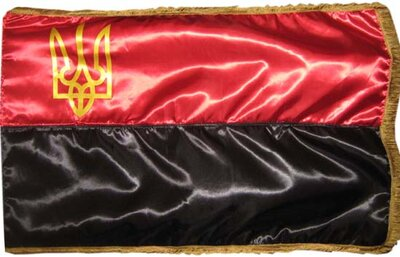 Прапор УПА Атлас-золото з тризубом