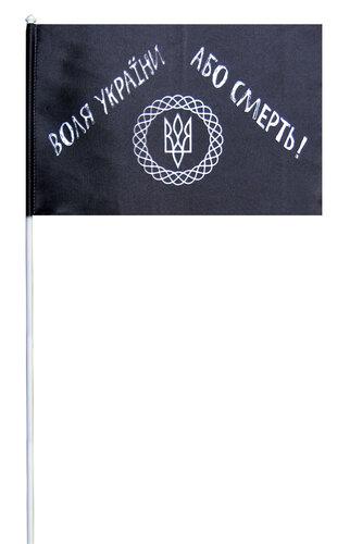 Прапорець Холодний Яр атлас