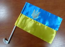 Прапорець України атласний з автофлагштоком