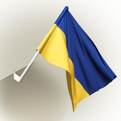 Прапорець України  з автофлагштоком