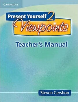 Present Yourself 2. Viewpoints Teacher's Manual - фото книги