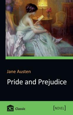 Pride and Prejudice - фото книги