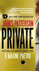 Private : (Private 1) - фото обкладинки книги