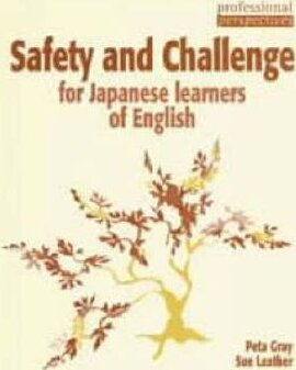 Professional Perspectives: Safety & Challenge for Japanese learners of English - фото книги