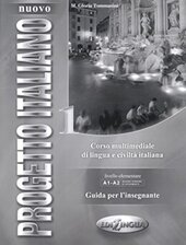 Progetto Italiano Nuovo 1 (A1-A2). Guida per L'insegnante - фото обкладинки книги