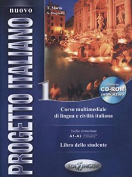Progetto Italiano Nuovo 1 (A1-A2). Libro dello studente + CD-ROM - фото книги