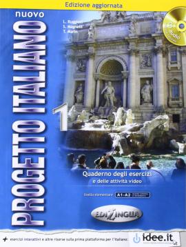 Progetto Italiano Nuovo 1 (A1-A2). Quaderno degli esercizi COLORE + CD Audio - фото книги