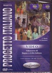 Progetto Italiano Nuovo 1 (A1-A2). Video (відеокурс до підручника) - фото обкладинки книги