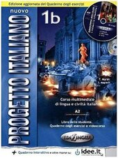 Progetto Italiano Nuovo 1В. Libro&Quaderno + CD Audio (підручник+робочий зошит+аудіодиск) - фото обкладинки книги