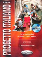 Progetto Italiano Nuovo 2 (B1-B2). Libro dello studente + CD-ROM - фото обкладинки книги