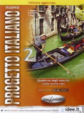 Progetto Italiano Nuovo 2 (B1-B2). Quaderno degli esercizi COLORE + CD Audio - фото книги