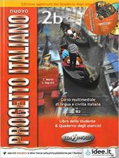 Progetto Italiano Nuovo 2В. Libro&Quaderno + CD Audio + CD-ROM (підручник+робочий зошит+аудіодиски) - фото обкладинки книги