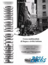 Progetto Italiano Nuovo 3 (B2-C1). Guida per L'insegnante - фото обкладинки книги