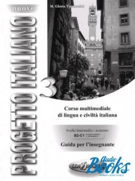 Progetto Italiano Nuovo 3 (B2-C1). Guida per L'insegnante - фото книги