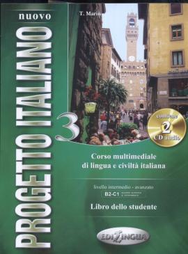 Progetto Italiano Nuovo 3 (B2-C1). Libro dello studente + CD-ROM - фото книги