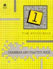 Project English: Grammar and Practice Book Bk.1 - фото обкладинки книги
