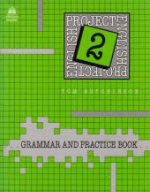 Project English: Grammar and Practice Book Bk.2 - фото обкладинки книги