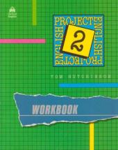 Project English: Workbook Bk.2 - фото обкладинки книги