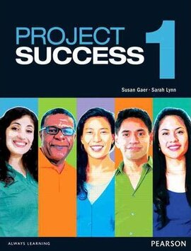 Project Success 1 Student Book with eText + MEL (підручник) - фото книги