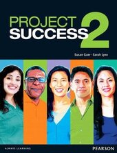 Project Success 2 Student Book with eText + MEL (підручник) - фото обкладинки книги