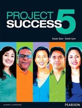 Project Success 5 Student Book with eText + MEL (підручник) - фото обкладинки книги