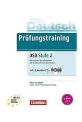 Prufungstraining Deutsches Sprachdiplom der Kultusministerkonferenz Stufe 2 (DSD) B2-C1+CDs - фото обкладинки книги