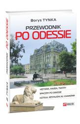 Przewodnik po Odessie - фото обкладинки книги