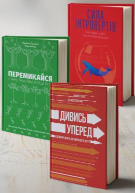Психологія - фото книги