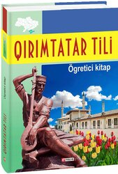 Qrmtatar tili. gretici kitap - фото обкладинки книги