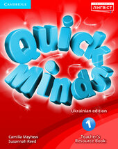 Quick Minds 1 Teacher's Resource Book Ukrainian edition - фото обкладинки книги