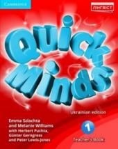 Quick Minds (Ukrainian edition) 1 Teacher's Book - фото обкладинки книги