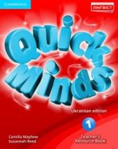 Quick Minds (Ukrainian edition) 1 Teacher's Resource Book - фото обкладинки книги
