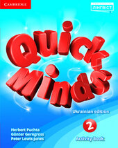 Quick Minds (Ukrainian edition) 2. Activity Book - фото обкладинки книги