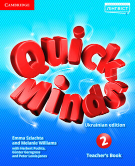 Quick Minds (Ukrainian edition) 2 Teacher's Book (НУШ) - фото книги