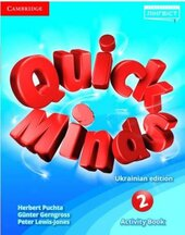 Quick Minds (Ukrainian edition) НУШ 2 Activity Book (2018/2019) - фото обкладинки книги