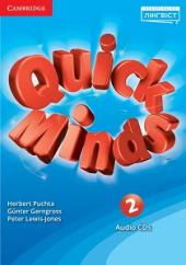 Quick Minds (Ukrainian edition) НУШ 2 Class Audio CDs (4) - фото обкладинки книги