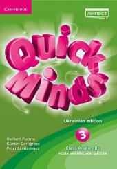 Quick Minds (Ukrainian edition) НУШ 3 Class Audio CDs (4) - фото обкладинки книги