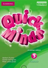 Quick Minds (Ukrainian edition) НУШ 3 Flashcards - фото обкладинки книги
