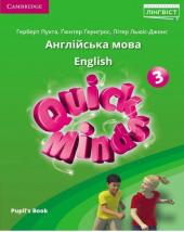 Quick Minds (Ukrainian edition) НУШ 3 Pupil's Book - фото обкладинки книги