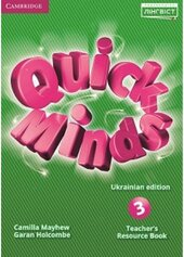 Quick Minds (Ukrainian edition) НУШ 3 Teacher's Resource Book - фото обкладинки книги