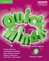 Quick Minds (Ukrainian edition) НУШ 4 Teacher's Book - фото обкладинки книги