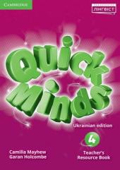 Quick Minds (Ukrainian edition) НУШ 4 Teacher's Resource Book - фото обкладинки книги