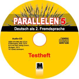 Раrallelen 5: Tests mit Audio-CD - фото книги