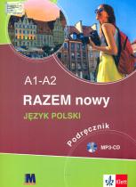Книга Razem nowy Podrcznik A1-A2+МР3-CD
