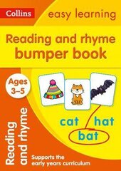 Reading and Rhyme Bumper Book. Ages 3-5 - фото обкладинки книги