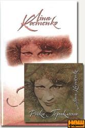 Річка Геракліта - фото обкладинки книги