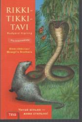 Rikki-tikki-tavi - фото обкладинки книги