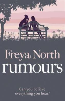 Книга Rumours