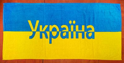 Рушник Україна