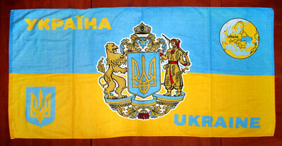 Рушник Великий герб України